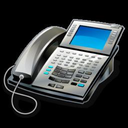 Πως εντοπίζουμε τον κάτοχο ενός τηλεφωνικού αριθμού; Phone-icon