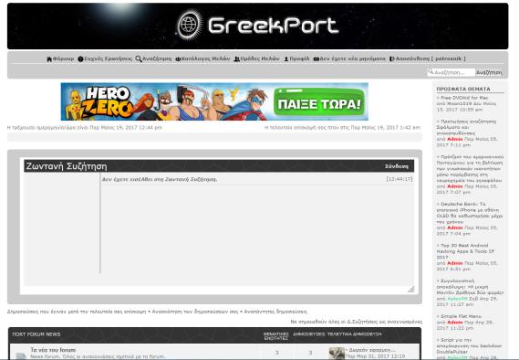 greekportportfolio