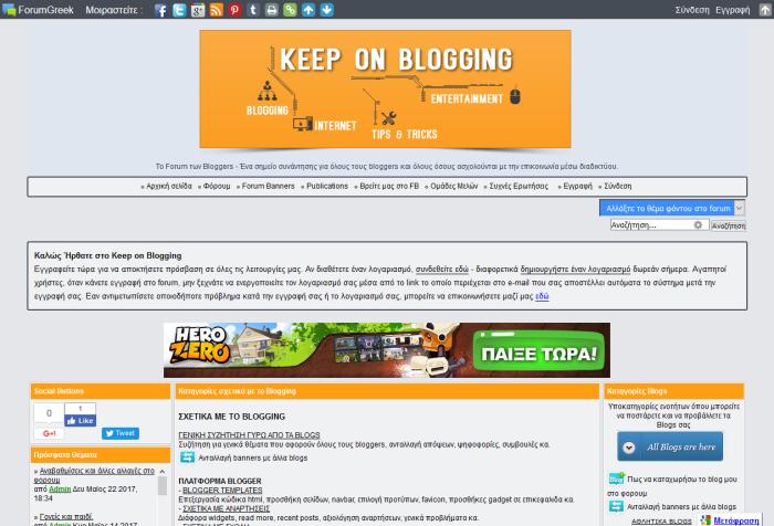 keeponbloggingportfolio