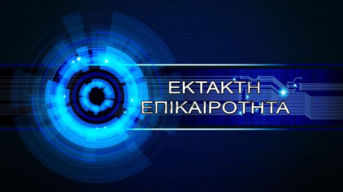 ektakth