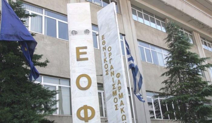 eof_aftodioikisi
