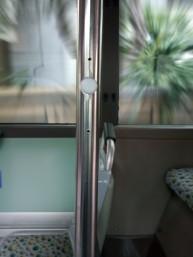 λεωφορειαοσακουμπιαστασης